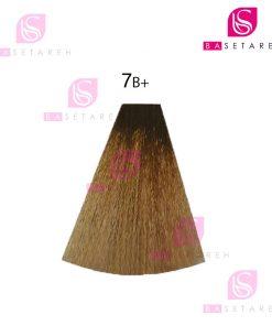 رنگ مو ویتااِل سری Biscuits شماره +7B بلوند بیسکوئیتی