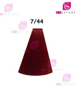 رنگ مو ویتااِل سری Intense Copper شماره 7/44 مسی قوی بلوند