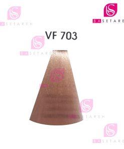 رنگ مو ویتااِل سری Special Series شماره VF 703 مرواریدی یاسی
