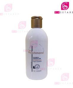 شامپو مو ریچموند مناسب موهای رنگ شده و آسیب دیده حجم ۲۰۰ میل