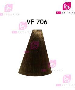 رنگ مو ویتااِل سری Special Series شماره VF 706 آتشفشانی دودی