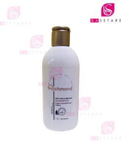 شامپو ضد ریزش ریچموند مناسب انواع موها حجم ۲۰۰ میل