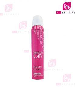 اسپری خوشبوکننده بدن زنانه Selection City مدل Chanel Chance