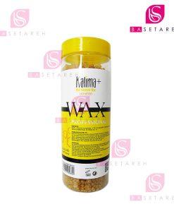 موم اپیلاسیون گرانولی کالیما قوطی 500 گرم مدل Honeyed