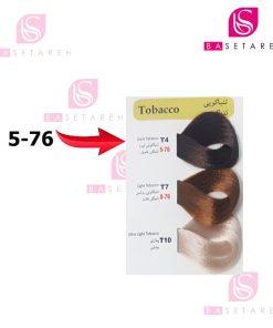 رنگ مو کالیون سری Tobacco شماره 76-5 تنباکویی تیره
