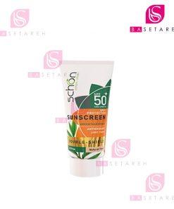 ضد آفتاب دابل شیلد شون با SPF 50 رنگ طبیعی مناسب پوستهای چرب