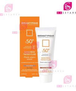 ضد آفتاب رنگی فلوئید پوست چرب درماتیپیک +SPF50 بژ طلایی