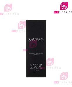 ادوپرفیوم مردانه اسکوپ مدل Saveag