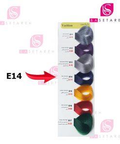 واریاسیون کالیون شماره E14 رنگ آبی شماره 111-0