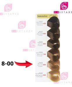رنگ مو کالیون سری Intensive شماره 00-8 بلوند روشن قوی