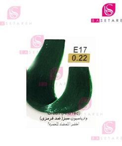 واریاسیون تاکوری شماره 0.22 رنگ سبز (ضد قرمزی)