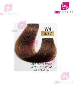 رنگ مو تاکوری سری شکلاتی شماره 5.77 قهوهای شکلاتی روشن