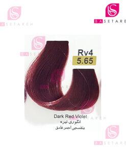 رنگ مو تاکوری سری شرابی شماره 5.65 انگوری تیره