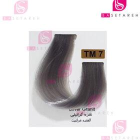 رنگ مو تاکوری سری رنگهای چند ترکیبی شماره TM7 نقره گرانیتی