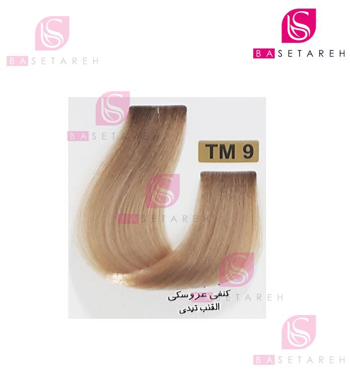 رنگ مو تاکوری سری رنگهای چند ترکیبی شماره TM9 کنفی عروسکی